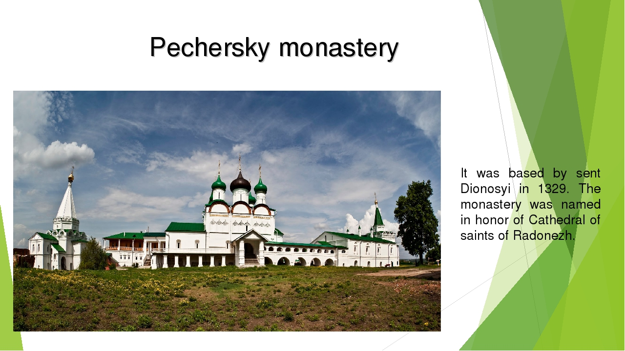 Pechersky monastery It was based by sent Dionosyi in 1329. The monastery was...