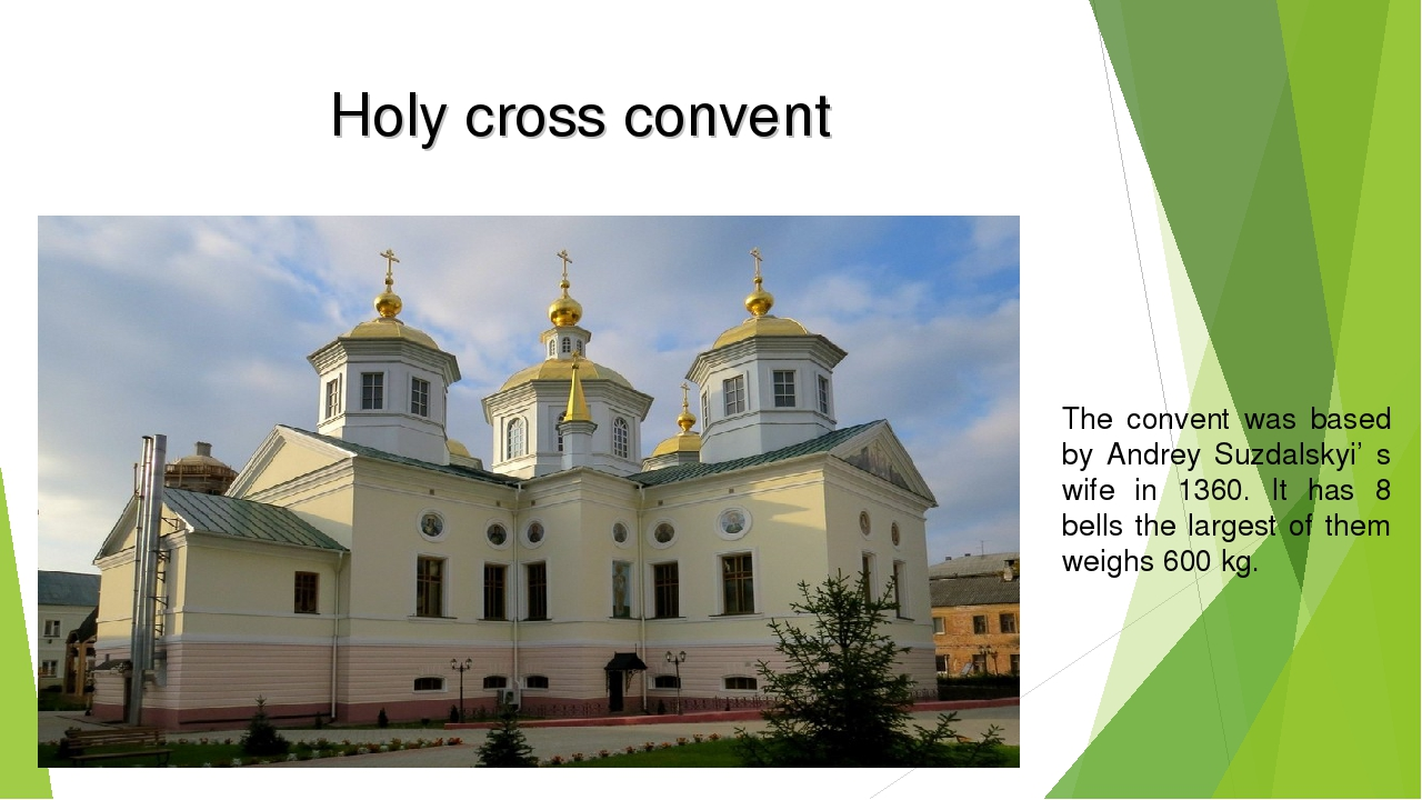 Holy cross convent The convent was based by Andrey Suzdalskyi' s wife in 1360...