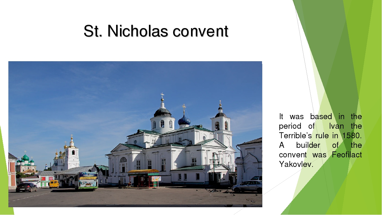 St. Nicholas convent It was based in the period of Ivan the Terrible's rule i...