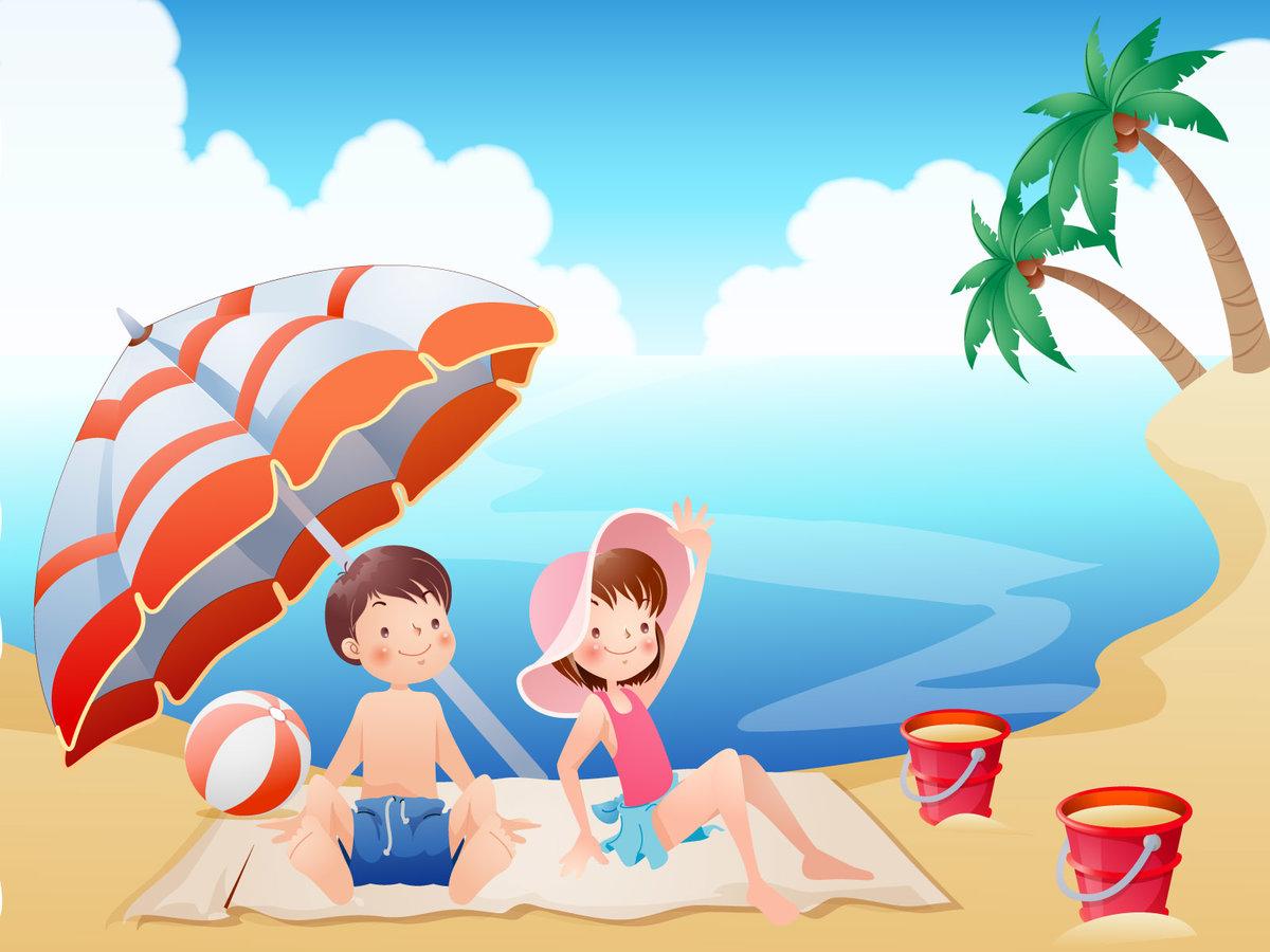 картинка каникулы моей мечты