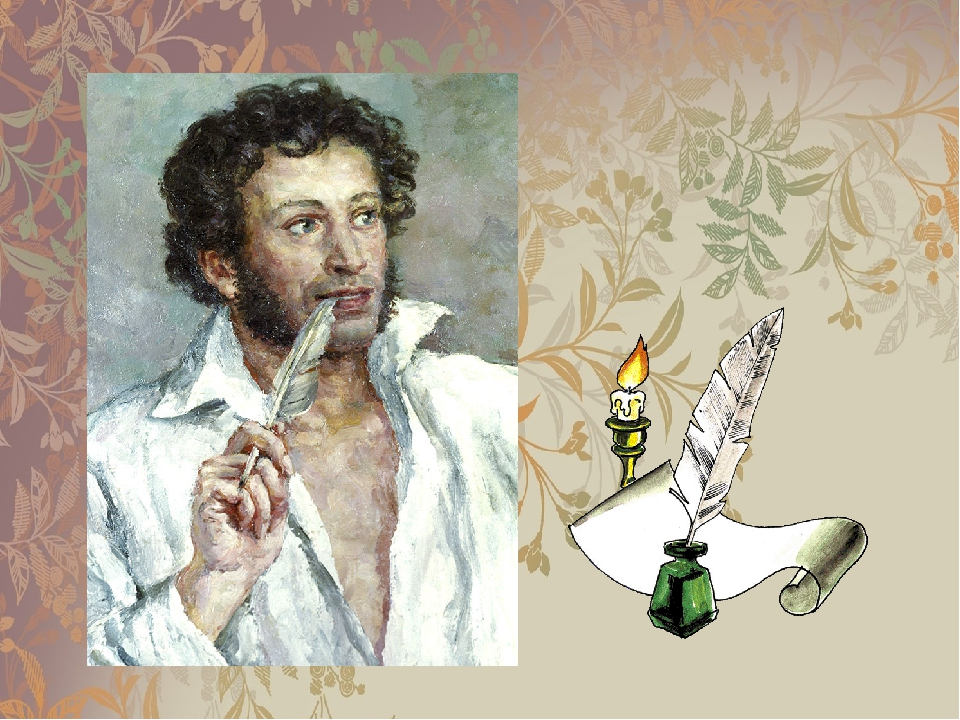Творчество пушкина с картинками
