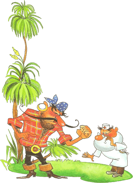 данного анимашки по сказкам чуковского изучал различные племена
