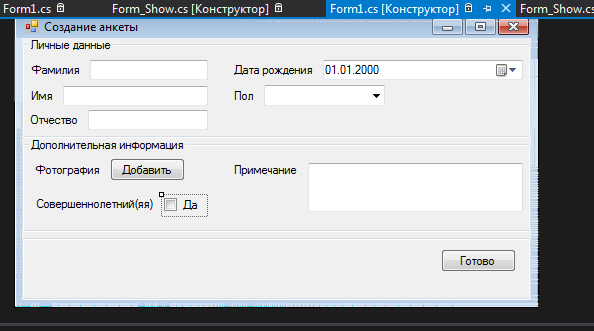 hello_html_69d29353.png