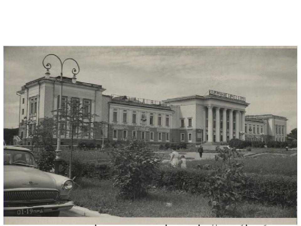 Город артем старые фото нем