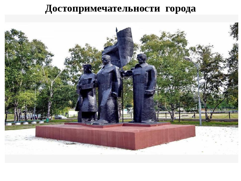 Фото достопримечательности артема приморский