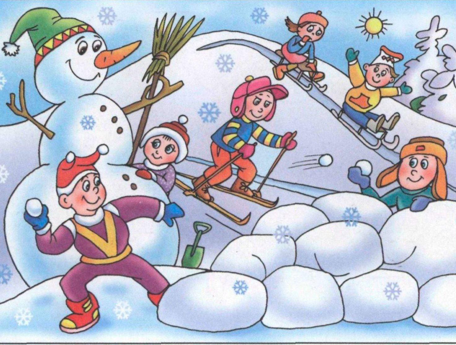 нам картинка новогодние забавы снежки отчеты