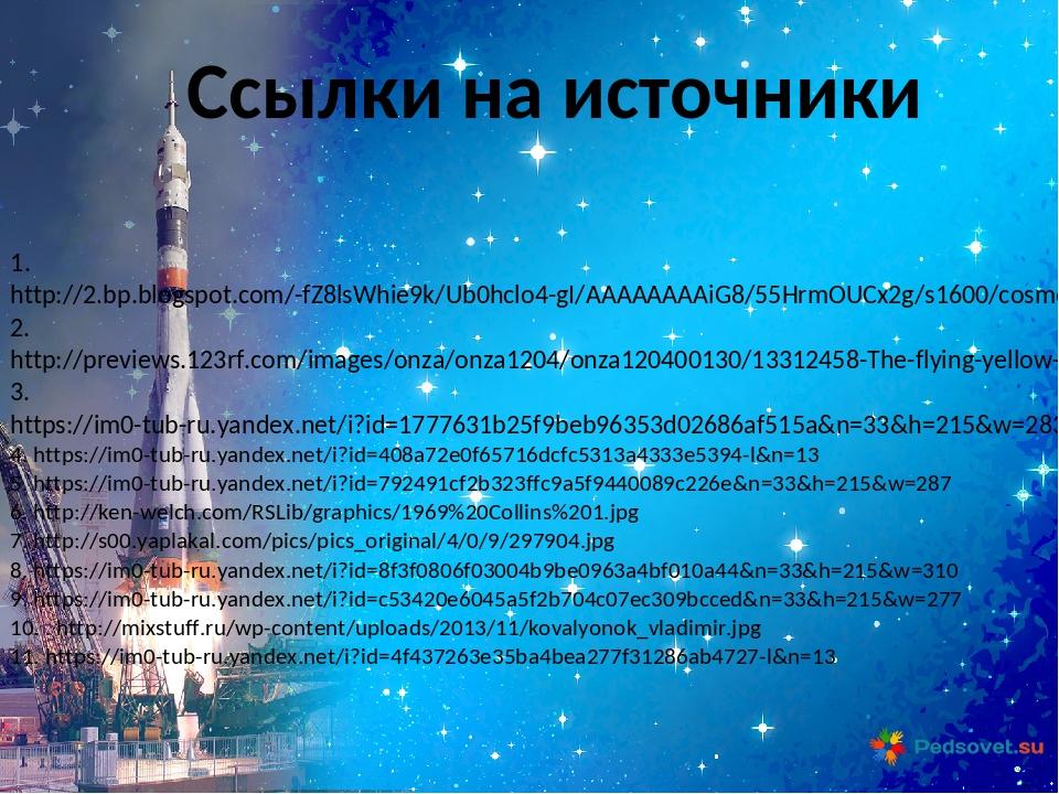 1. http://2.bp.blogspot.com/-fZ8lsWhie9k/Ub0hclo4-gI/AAAAAAAAiG8/55HrmOUCx2g/...