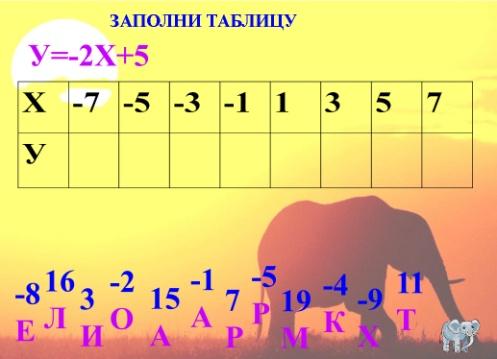 hello_html_m7538cfc6.jpg