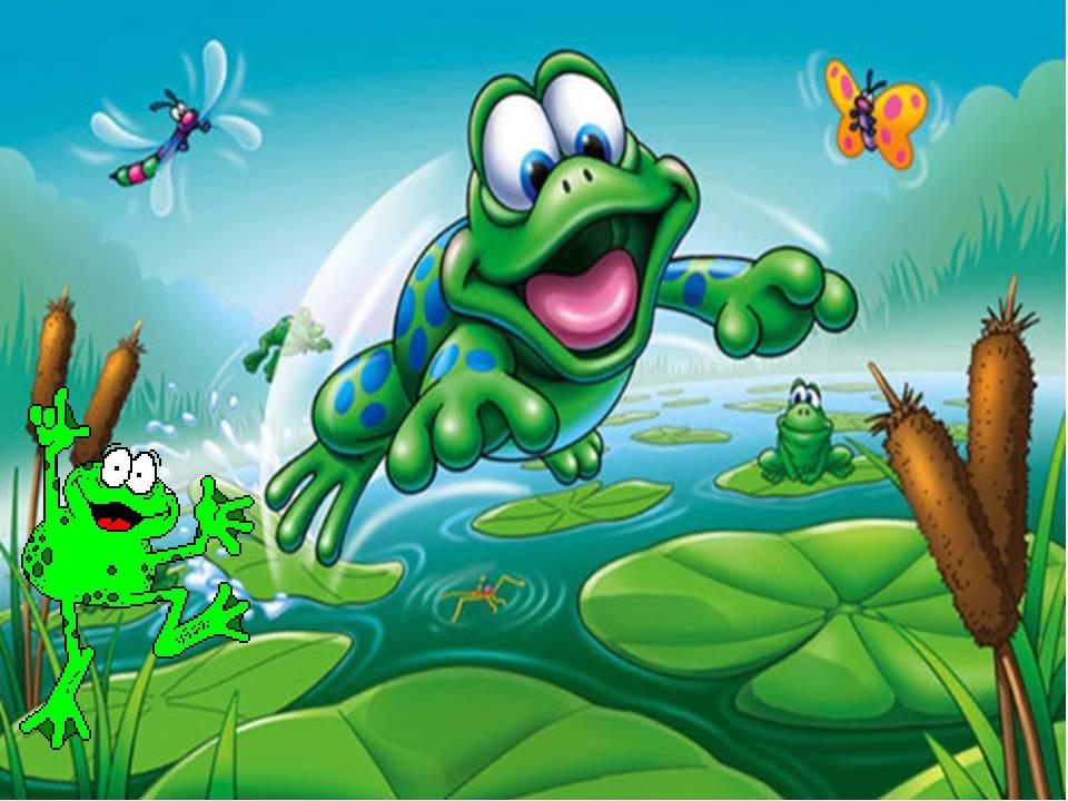 Картинки лягушонок кваки