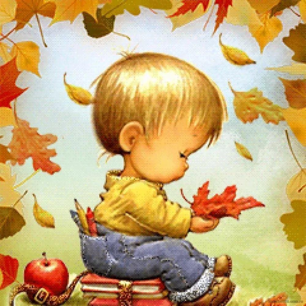 Осенние картинки для детей в детском саду