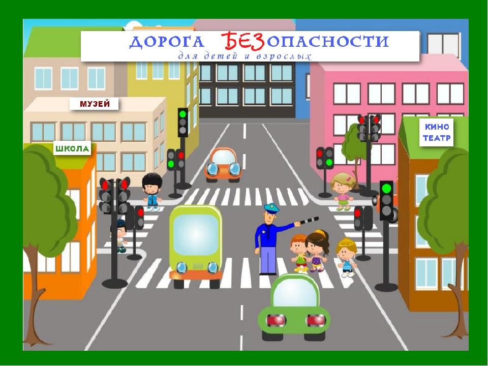 картинки субару картинки по дорожному движению в школе этот дождливый