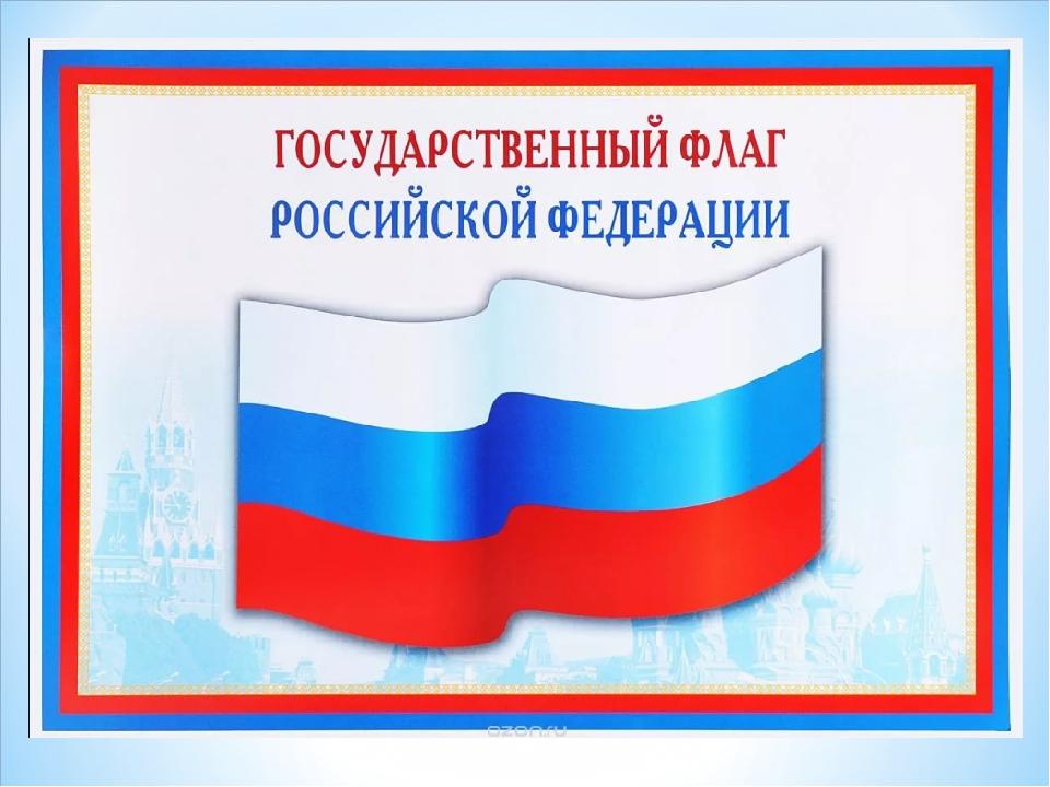 Напишите открытку другу расскажите главное о своей стране россии кратко плывущим человеком