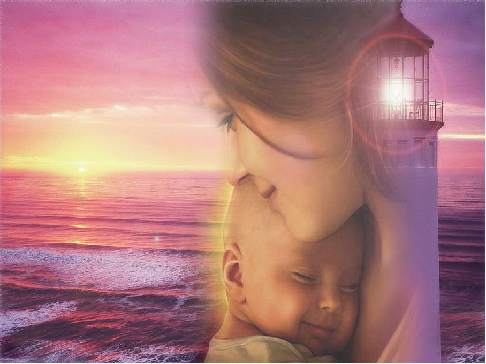 Для открытки, картинки мать с сыном на небесах