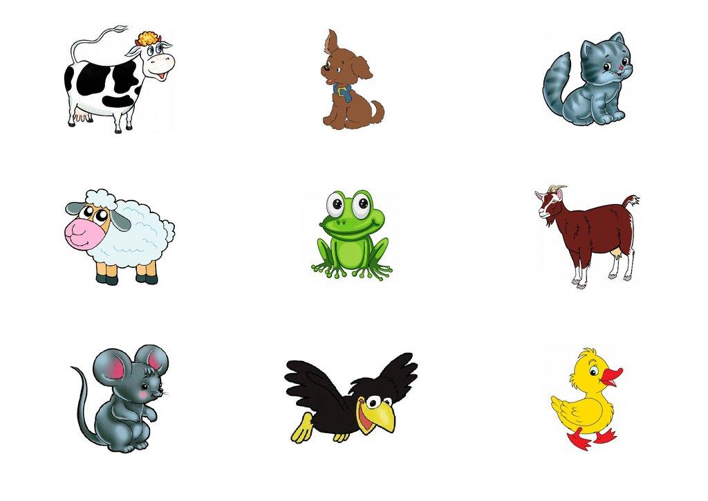 Картинки животных со звуками