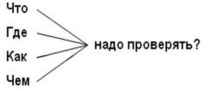 hello_html_m558c7c33.png