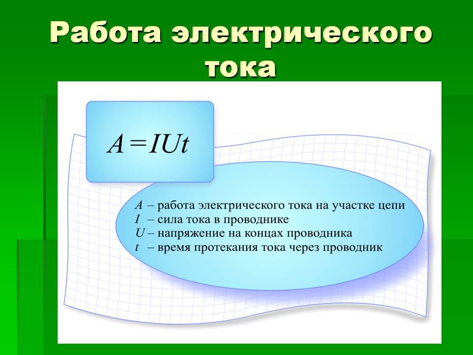 hello_html_143fa1e3.jpg