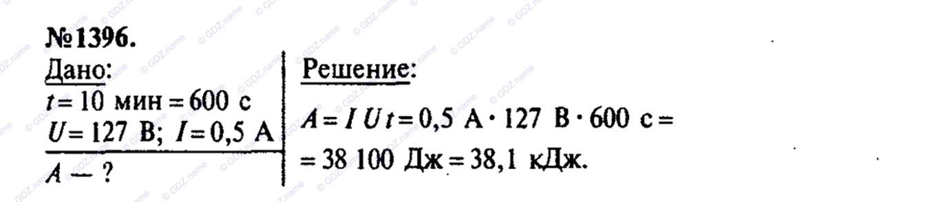 hello_html_m1de2c5db.jpg