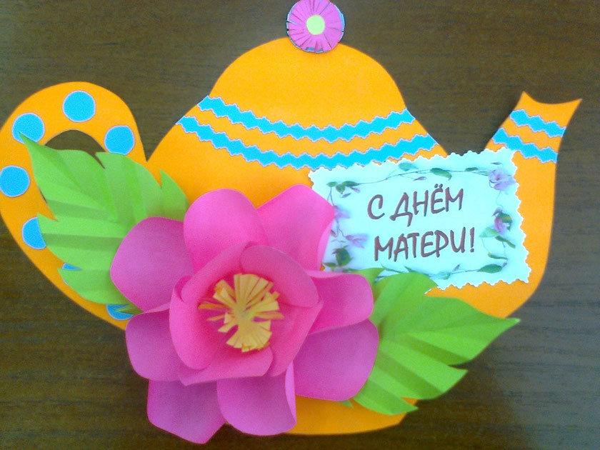 Открытка ко дню матери из цветной бумаги 2 класс, летию сестре