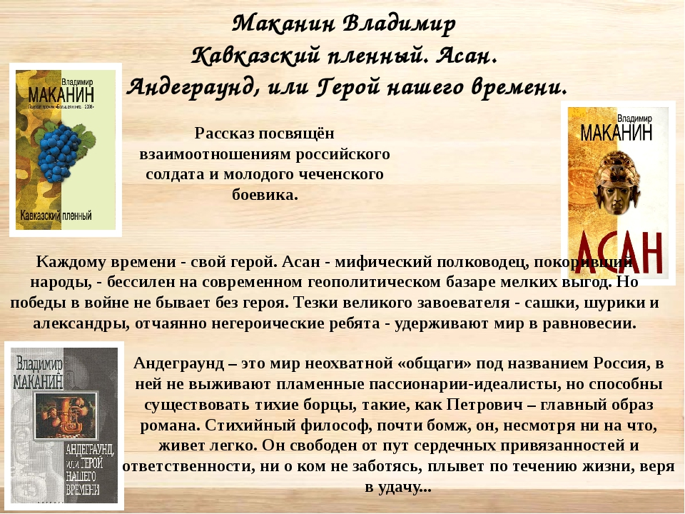 Рассказ посвящён взаимоотношениям российского солдата и молодого чеченского б...