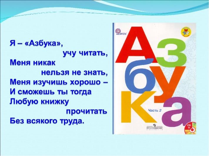 hello_html_m407c365a.jpg