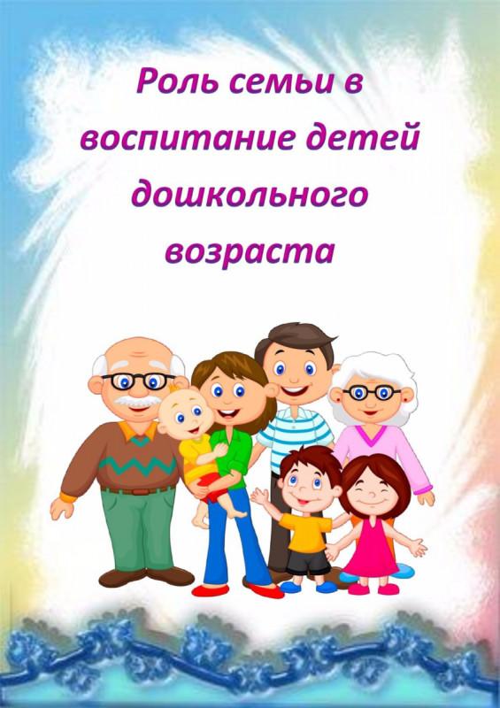 hello_html_5b60b21c.jpg
