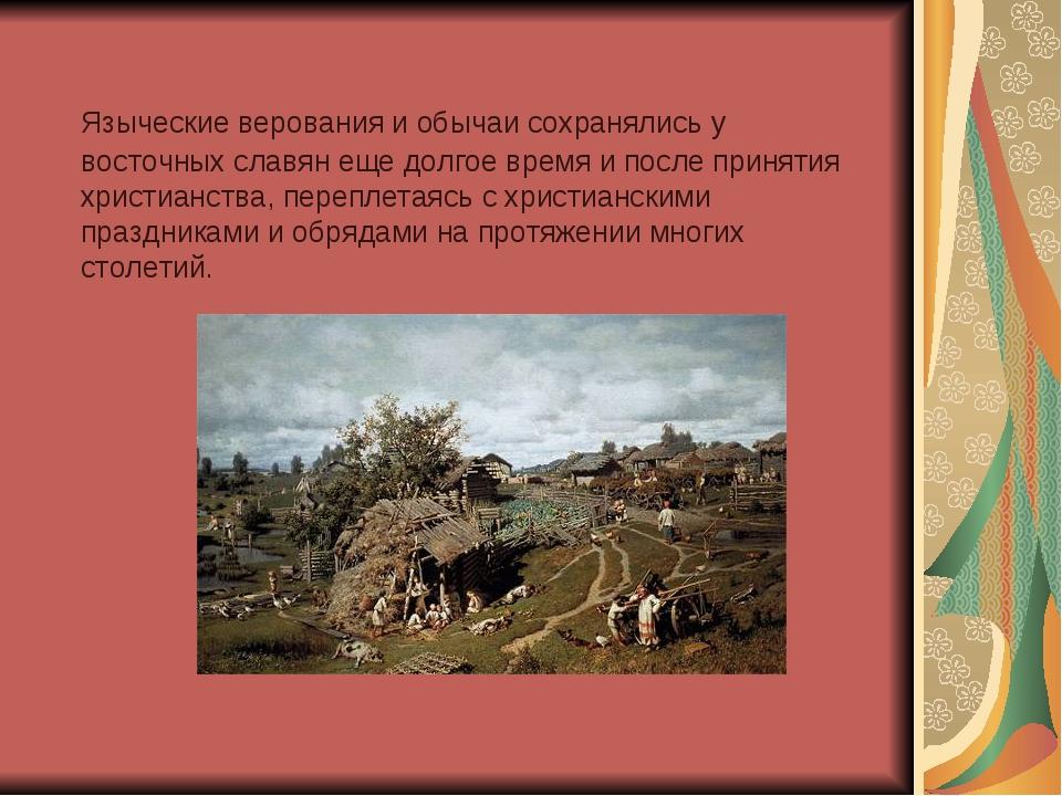 Картинки древних корона распространённой