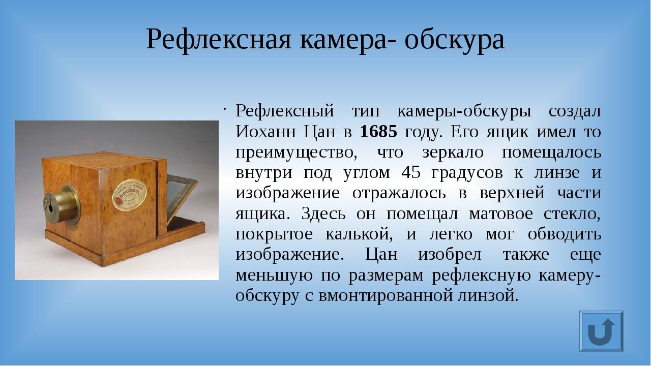 Первый телефон со встроенной камерой 2001 год -первый телефон со встроенной к...