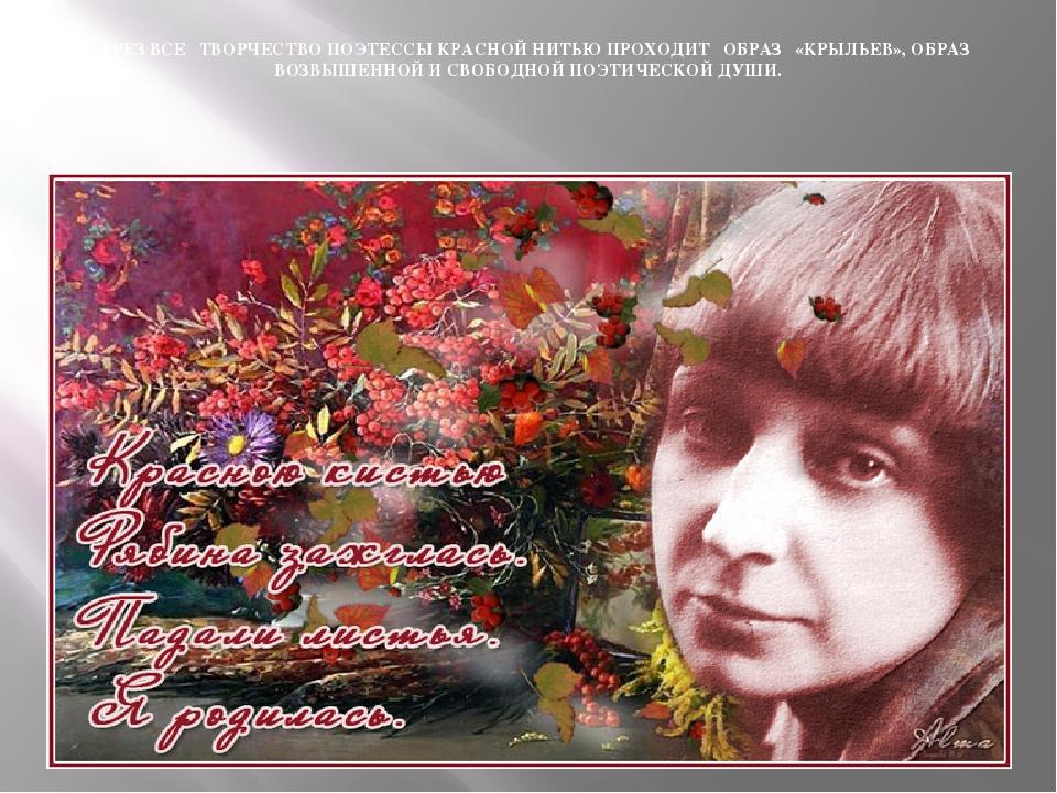 Бабкой, открытки марины цветаевой