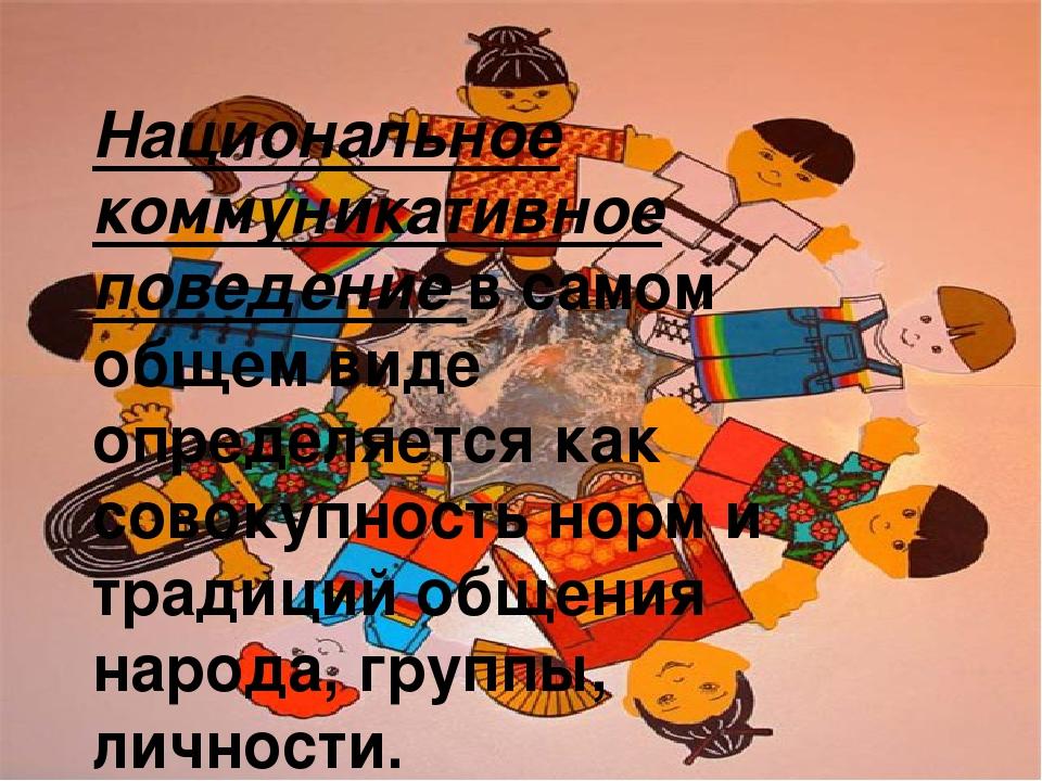 hello_html_m7a3d104e.jpg
