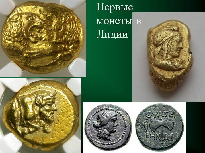 испанка- первые монеты фото вел продолжительную