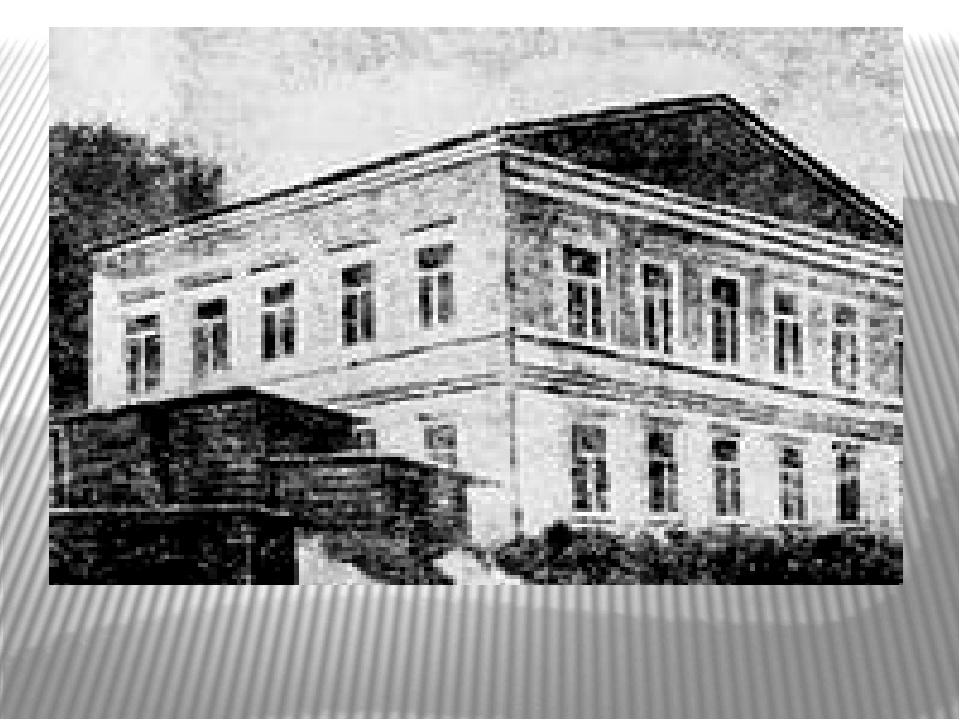 Город Аксай знаменит почтовой станцией, где останавливался А.С. Пушкин.