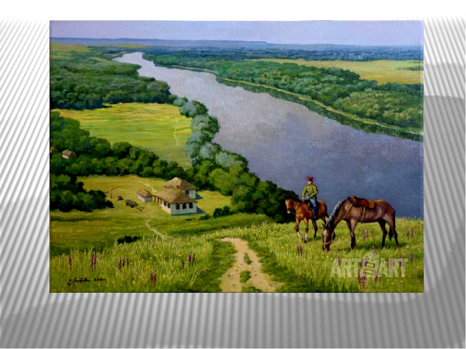 3. Казак сам не поест, а коня накормит.