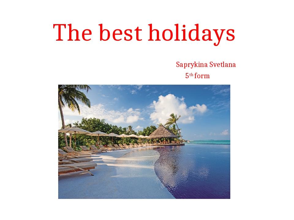 The best holidays Saprykina Svetlana 5th form