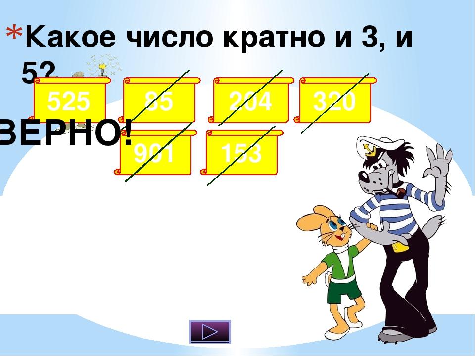 Ссылки на источники изображений http://mir-skazok.net/kartinki-personazhi-sov...