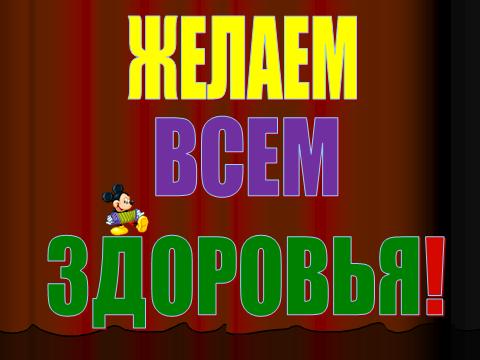 hello_html_m212e39b7.png