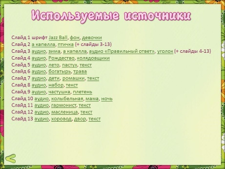 hello_html_3c557402.jpg