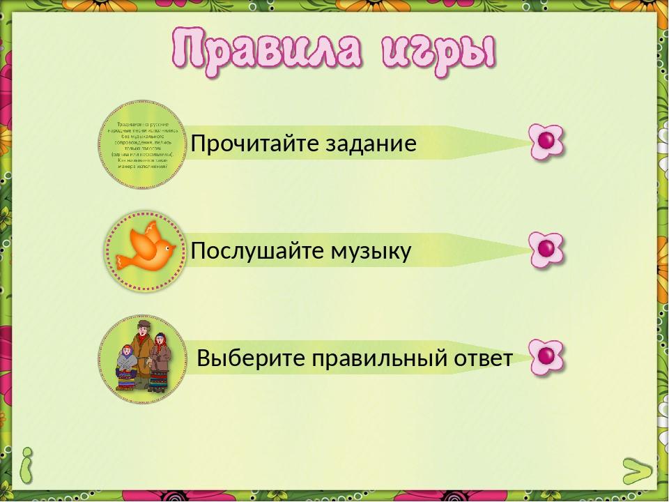 А капелла Традиционно русские народные песни исполнялись без музыкального соп...