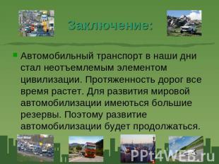 hello_html_m65bd91e8.jpg