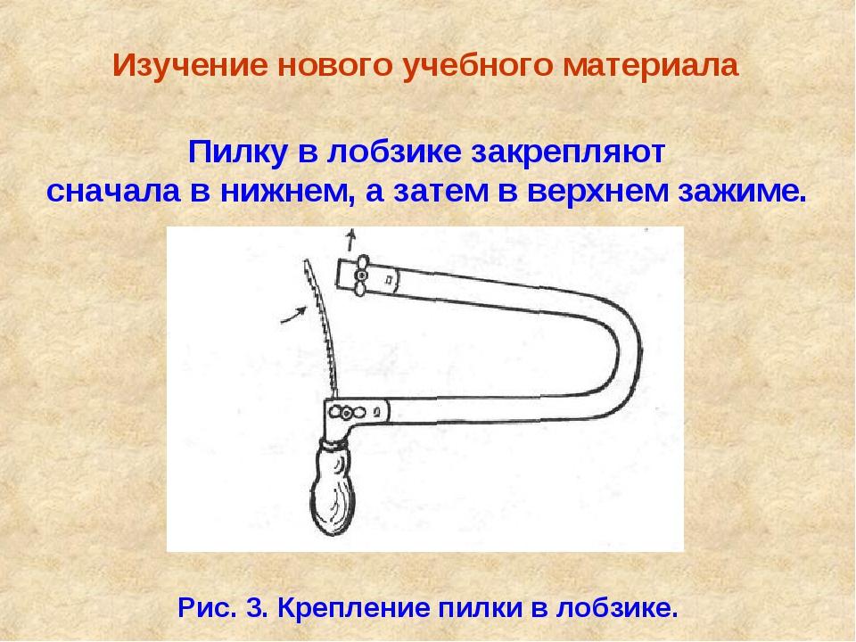Учебное пособие по работе ручным лобзиком видео — pic 4