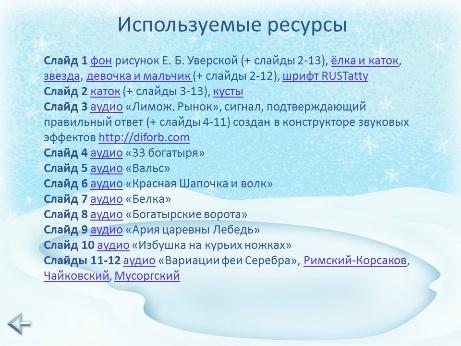 hello_html_eb84d2.jpg