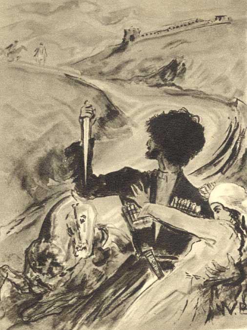 Иллюстрации к герою нашего времени лермонтова