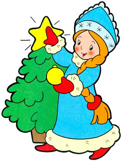 Картинки снегурочки на новый год для детей, открытки