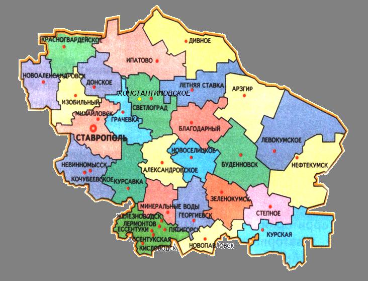 помощью все районы ставропольского края на карте картинки помощи таких