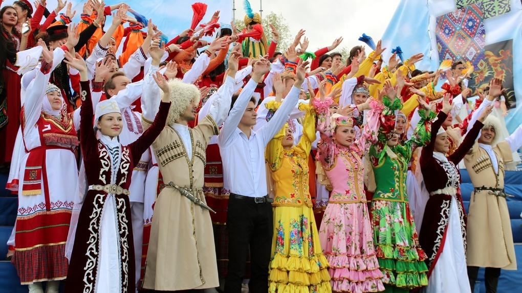 картинки разных народностей россии нашем магазине