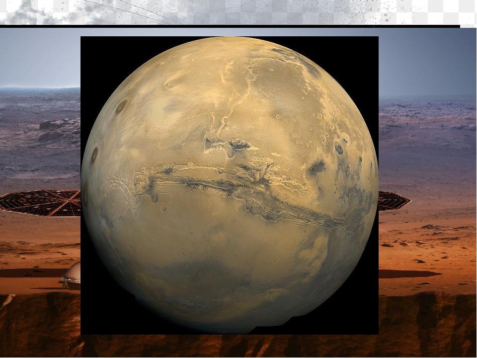 Марс Поверхности