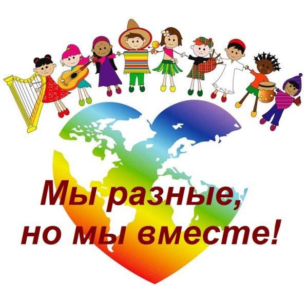 hello_html_m207aa404.jpg
