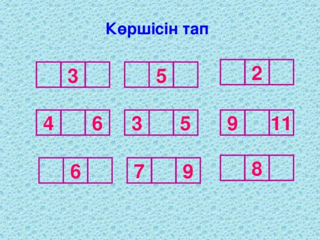 hello_html_m68f234dd.jpg