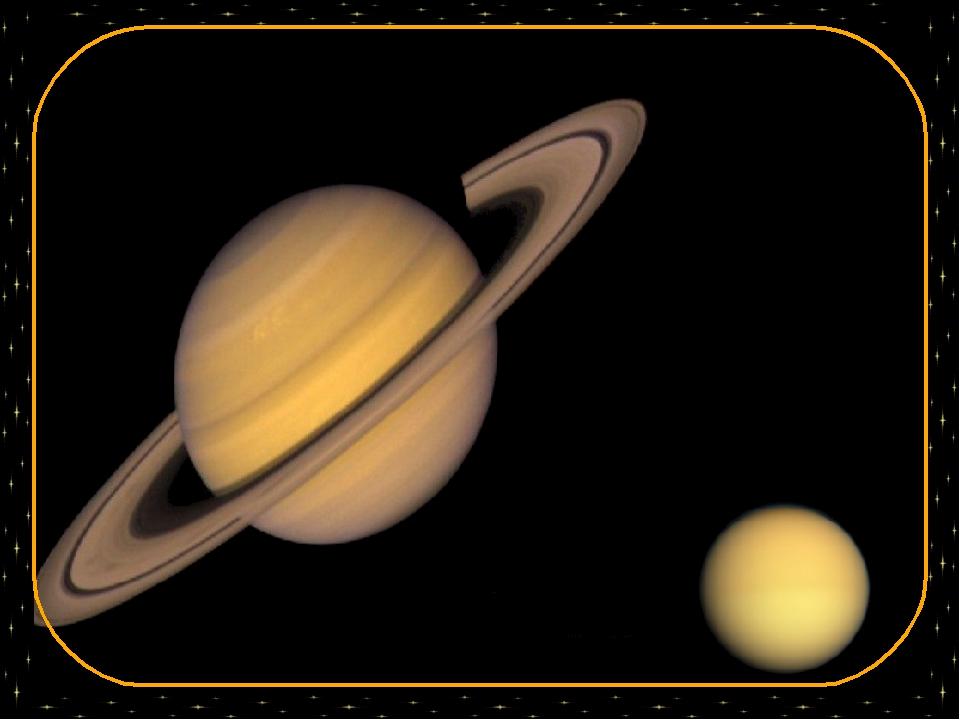 Расположе́ние плане́т 1. МЕРКУ́РИЙ 2. ВЕНЕ́РА 3. ЗЕМЛЯ́ 4. МАРС 5. ЮПИ́ТЕР 6....