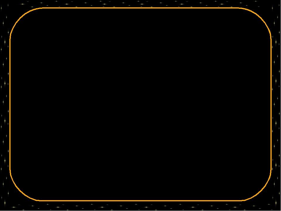 Плане́ты земно́й гру́ппы: Распредели́те по гру́ппам Плане́ты гига́нты: - Неп...