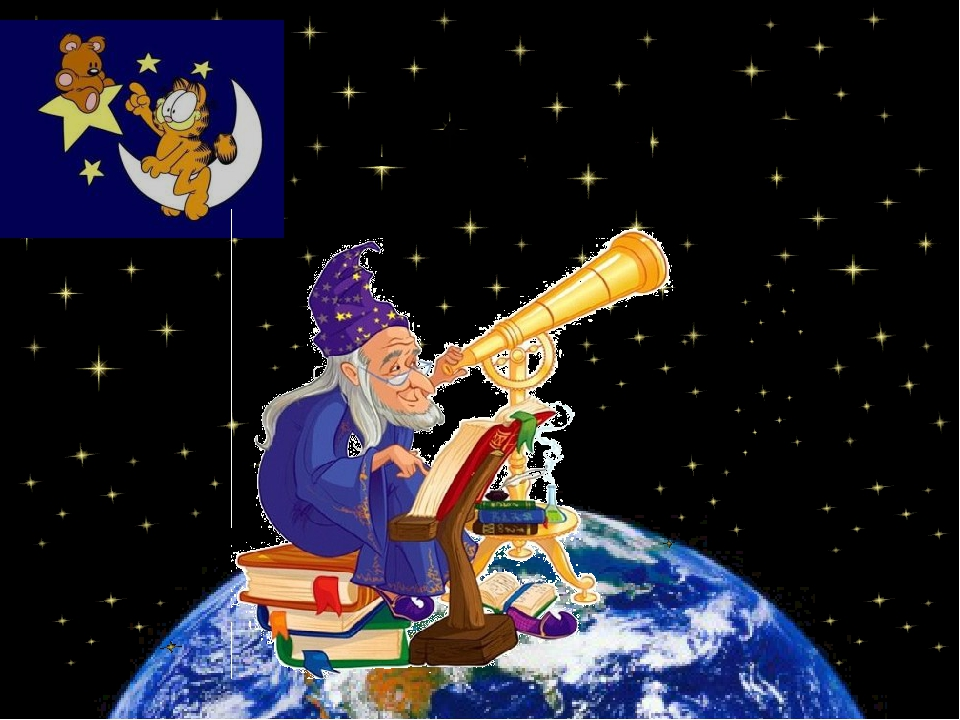 Установи́те соотве́тствие Звезда́ Солнце Земля Луна Плане́та Спу́тник